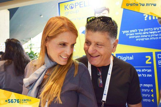 קבוצת קופל   גרירה   תיקון מוצרי חשמל   תפעול מוצרים פנסיוניים   Kopell Group